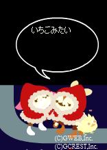 赤ずきん1