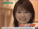 美人放送作家 勝木友香2