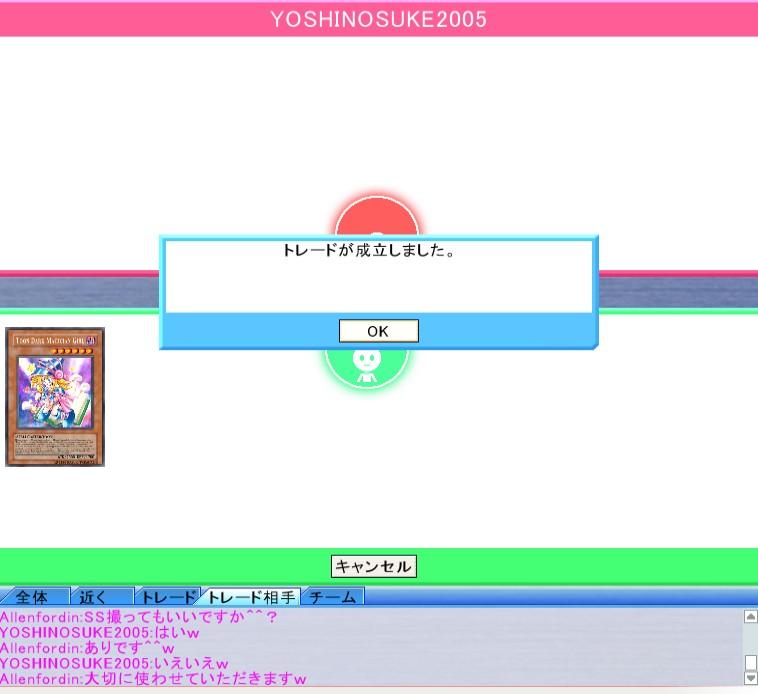 2009y09m03d_231731433.jpg