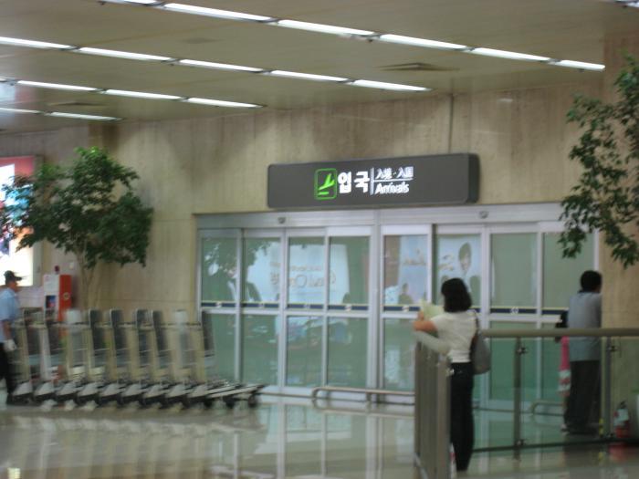 金浦空港ゲート