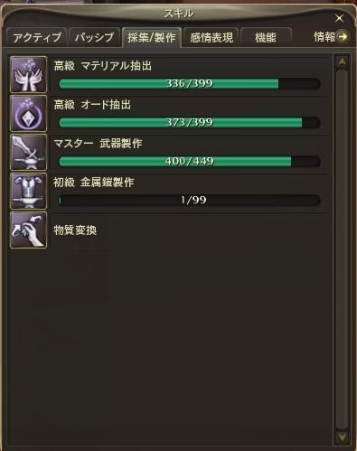 weaponmaster.jpg