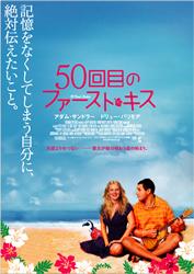 50_poster.jpg