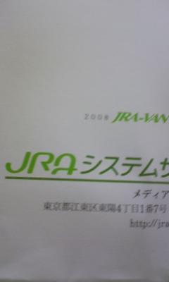 071219_171637.jpg