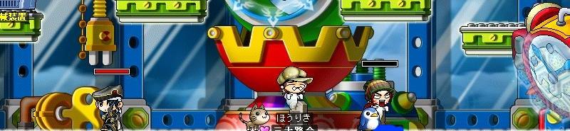 vicious_dead.jpg