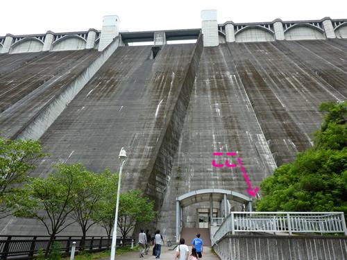 浦山ダム1