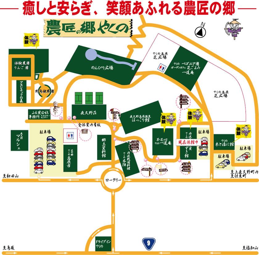 yakunomap_outline_l.jpg
