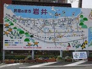 09春合宿 岩井地図