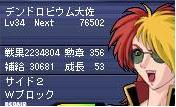 g060725-5.jpg