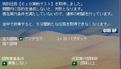 g061203-2.jpg