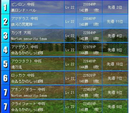 g070606-1(PM10).jpg