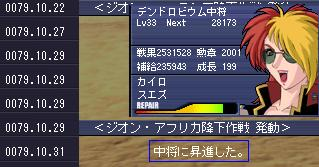 g071031-2.jpg
