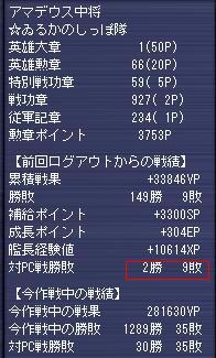 g071103-1.jpg