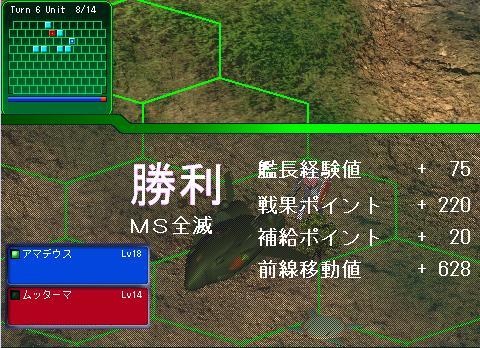 g071204-1.jpg