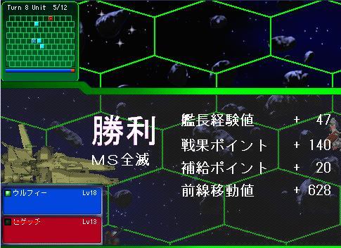g071209-3.jpg