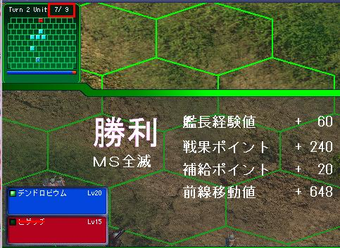 g071215-4.jpg
