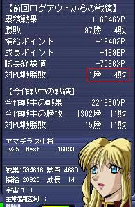 g071227-1.jpg