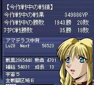 g080105-deras.jpg