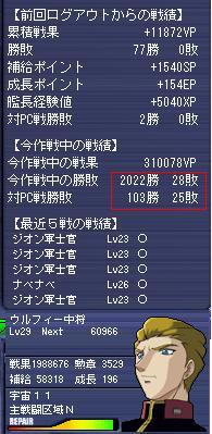 g080112-1.jpg