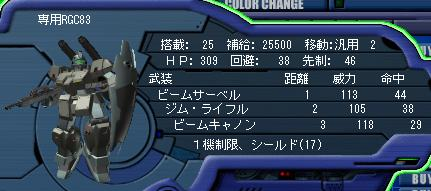 g080209-1.jpg
