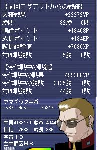 g080209-4.jpg