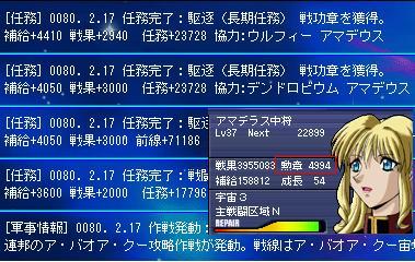 g080217-4(last).jpg