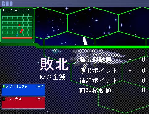 g080218-1.jpg