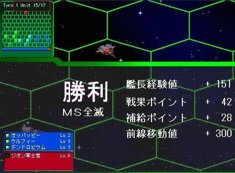 g080220-4.jpg