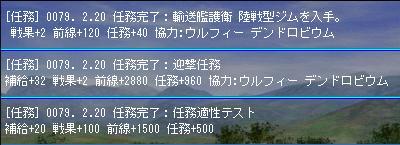 g080220-6.jpg