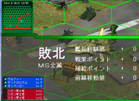 g080222-1.jpg