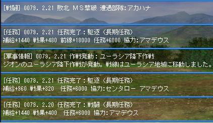 g080223-1-2kabe.jpg