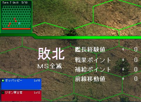 g080225-1.jpg