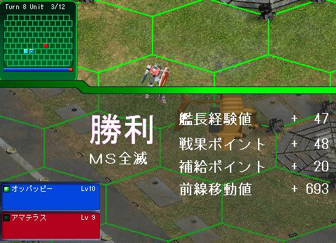 g080225-3.jpg