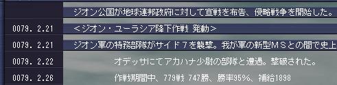 g080226-1.jpg