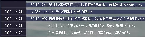 g080226-2.jpg