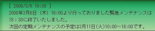 g080306-2.jpg