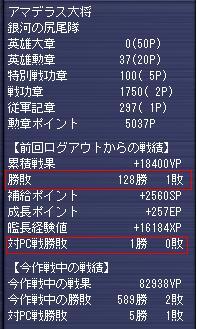 g080308-1.jpg