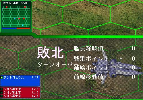 g080322-4.jpg
