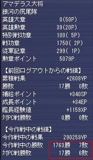 g080326-2.jpg