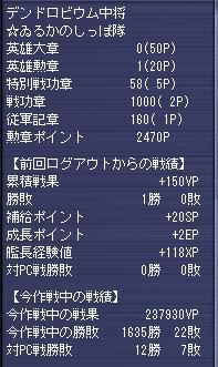 g080326-3.jpg