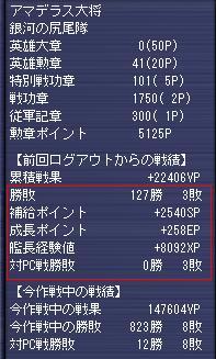 g080406-1.jpg
