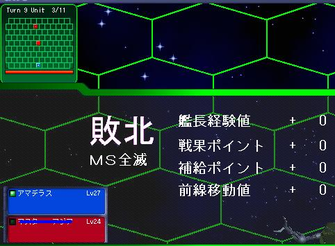 g080406-2.jpg