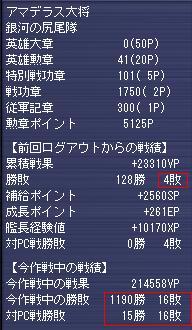 g080407-1.jpg