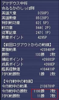 g080407-2deus.jpg