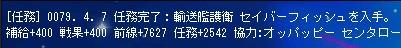 g080407-5.jpg