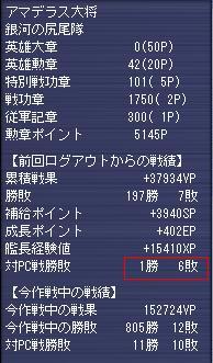 g080413-1.jpg