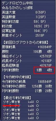 g080415-1.jpg