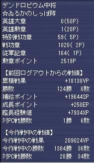 g080415-2.jpg