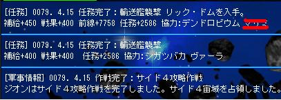 g080415-3.jpg