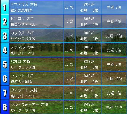 g080418-1.jpg