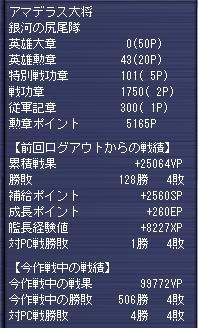 g080419-1.jpg
